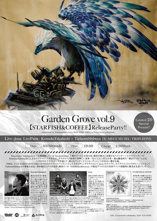 【KensukeTakahashi】LivePaint at GRASSROOTS yokohama 《GardenGrove vol.9》×コンピCD【STARFISH&COFFEE】リリー