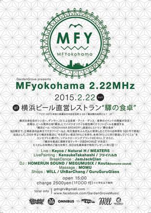 GardenGrove presents 「MFyokohama 2.22MHz」