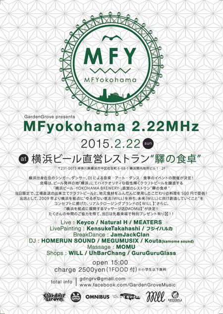 222_flyer.jpg