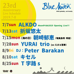【BLUE MOON 2019】23rd Anniversary Live