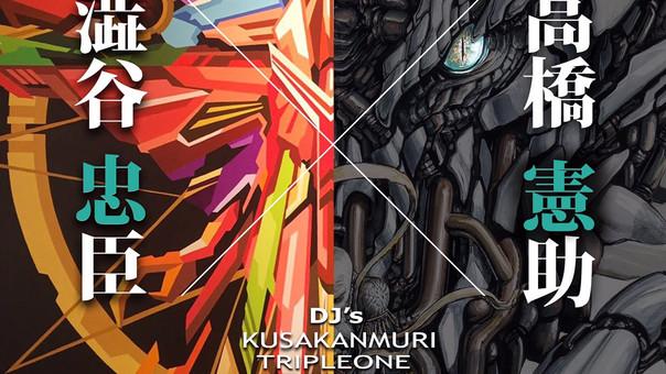"【KensukeTakahashi】 LivePaint ""UNDERLAND vol.5"""