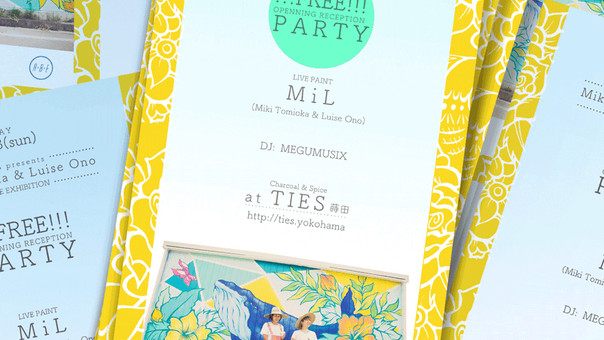 【LuiseOno】&Miki Tomioka 《DOUBLE EXHIBITION》at Charcoal & Spice TIES / 蒔田