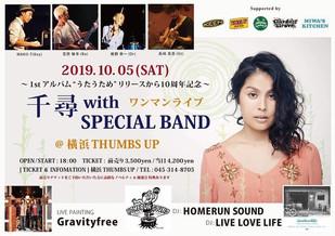 【千尋】Live at THUMBS UP