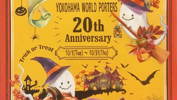【河野真弓】WORLD PORTERS yokohama