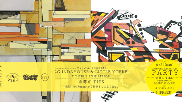【GardenGrove】Exhibition -展示のお知らせ-at Charcoal & Spice TIES / 横浜 蒔田