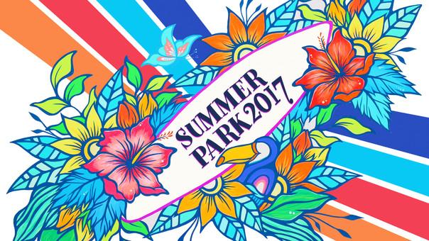 【Luise Ono】ららぽーと湘南平塚 様 「SUMMER PARK 2017」ロゴイラストを提供させていただきました