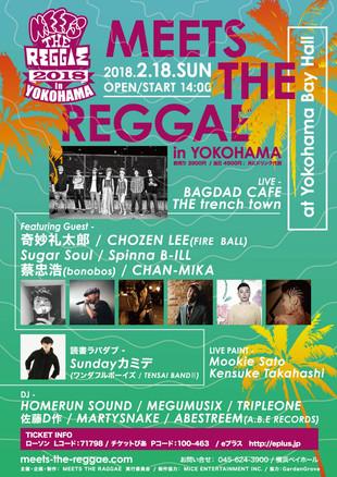 【GardenGrove Music】制作協力:BAGDAD CAFE THE trench town presents《MEETS THE REGGAE in YOKOHAMA 2018》an ba