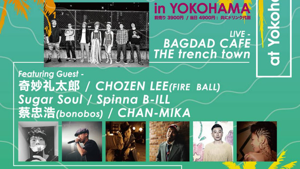 【GardenGrove Music】制作協力:BAGDAD CAFE THE trench town presents《MEETS THE REGGAE in YOKOHAMA 2018》an ba