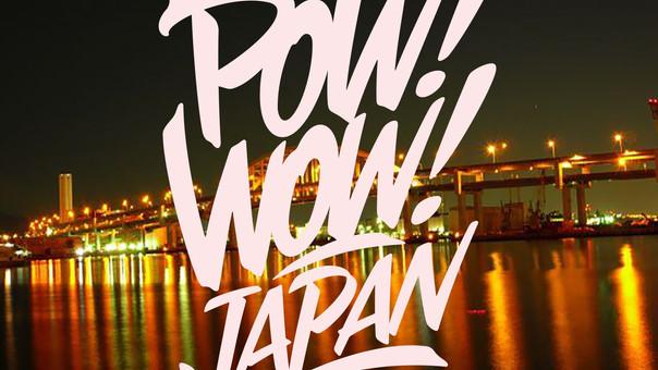 【KensukeTakahashi】 ハワイ・オアフ島発のミューラル(壁画)フェスティバル「POW!WOW!JAPAN」に参加!!