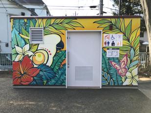 【LuiseOno】 豊島区の公園にある公衆トイレ壁面に、イラストを提供させていただきました