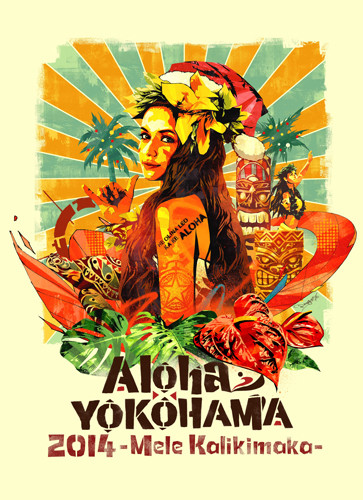 aloha_winter.jpg