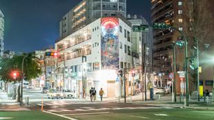 【KensukeTakahashi】【SMILENEON】横浜市中区吉田町 梅や鶏肉店