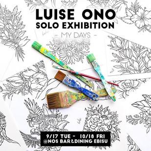 【LuiseOno】solo exhibition