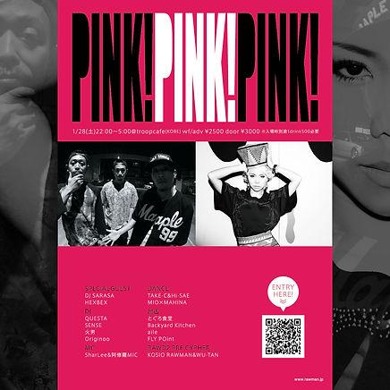 pinkpinkpink-insta.jpg