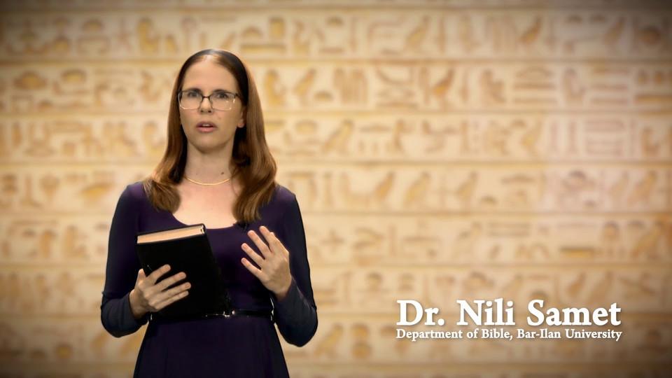 המקרא במזרח הקדום – אוניברסיטת בר-אילן: