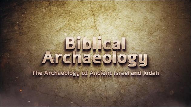 ארכיאולוגיה מקראית – אוניברסיטת בר-אילן: