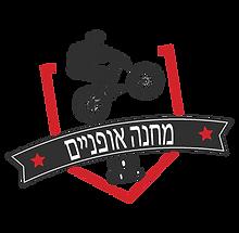 לוגו קייטנה פסח 2019.png