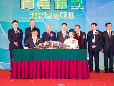 2013海峽兩岸新能源科技論壇暨環保車展