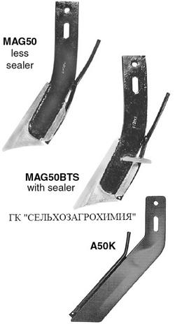 Ножи (NH3)