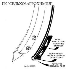 Трубка на нож съемная.