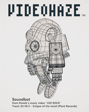 Soundbot_VH.mp4
