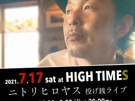 今週末は栃木市HIGH TIMES!!