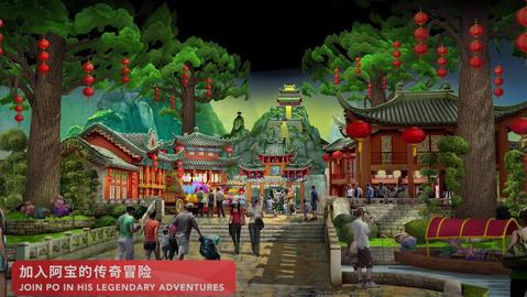 Kung Fu Panda Land of Awesomeness