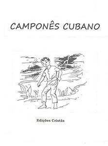 Campones cubano.png
