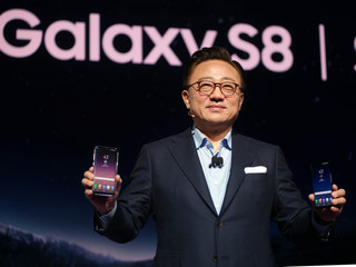 Discover A New (Samsung) Galaxy