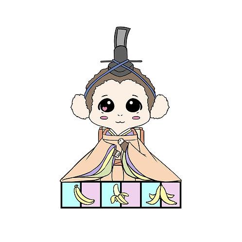 Monkey Zodiac Hina Doll