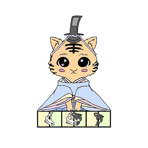 Tiger Zodiac Hina Doll