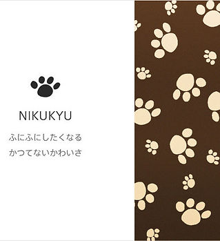 nikukyu-category-top.jpg
