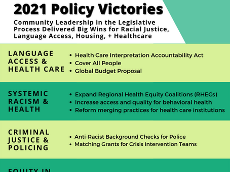 2021 Policy Victories