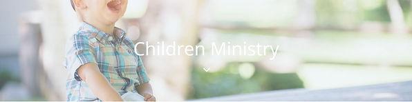 Children Ministry banner.JPG