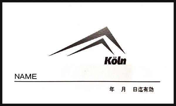 Kölnカード.JPG