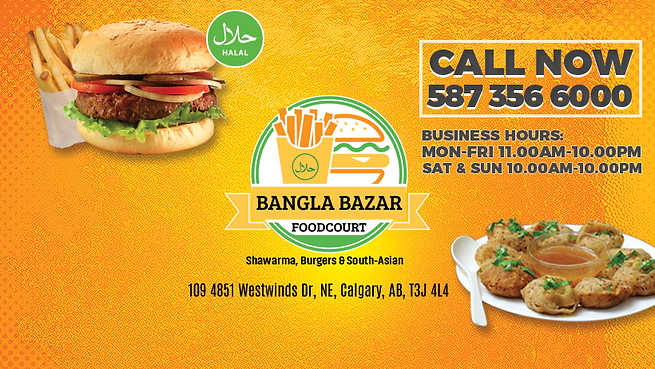 Bangla Bazaar.png