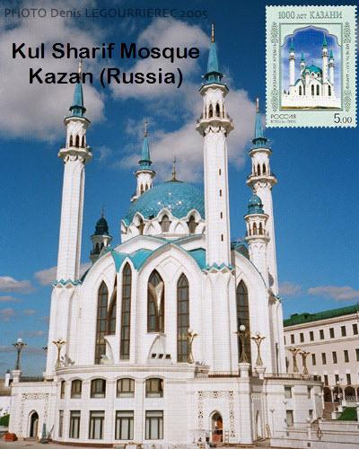 Kul Sharif Mosque - Kazan - Russia - 3.jpg