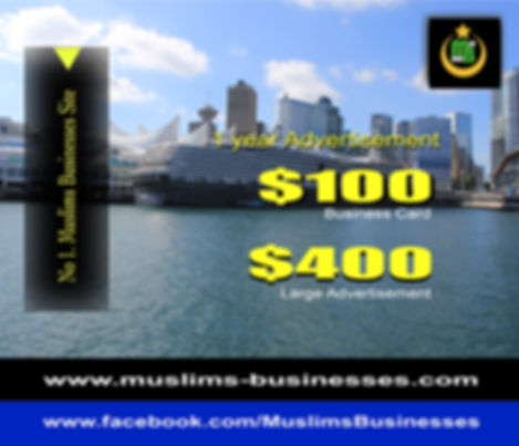 Muslims-Businesses Flyer - Facebook Flye