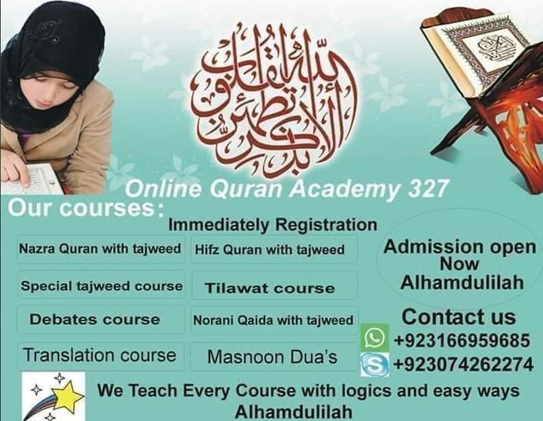 Holy Quran Teacher Online 2020-09.png