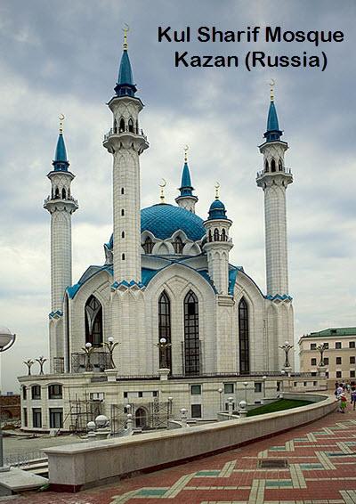 Kul Sharif Mosque - Kazan - Russia - 2.jpg
