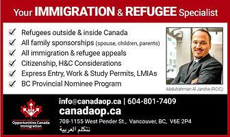 AbdulRahman Jarsha - Immigration - Adver