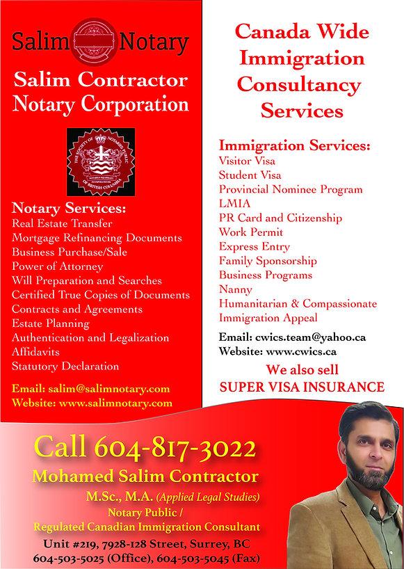 Salim Notary 2019-07-15-01.jpg