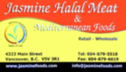 Jamine Halal Meat, Mediterranean Foods, Halal Meats, Jasmine Foods, Jasmine Halal