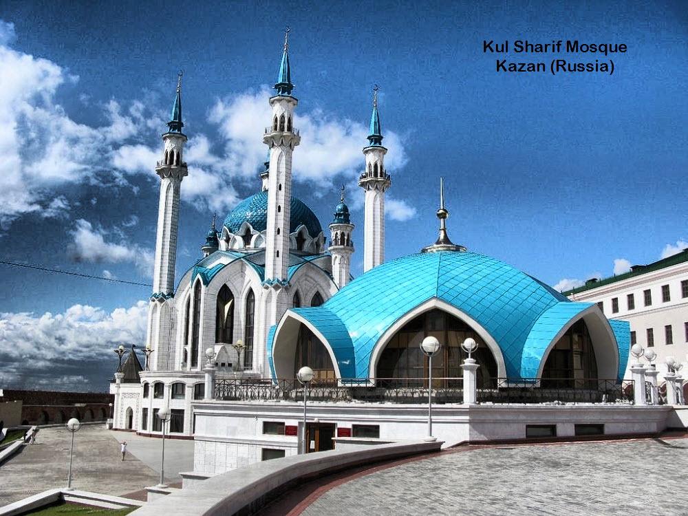 Kul Sharif Mosque - Kazan - Russia - 1.jpg
