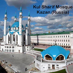 Kul Sharif Mosque - Kazan - Russia - 4.jpg