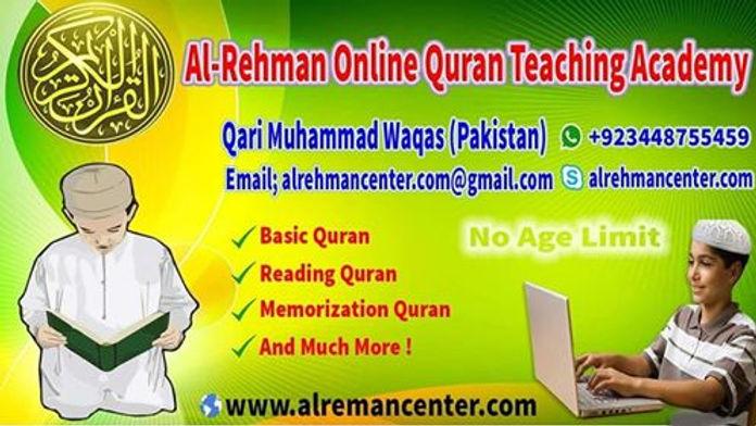 Rehman Quran Academy.jpg