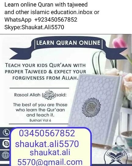 QuranOnline-Shaukat1.jpg