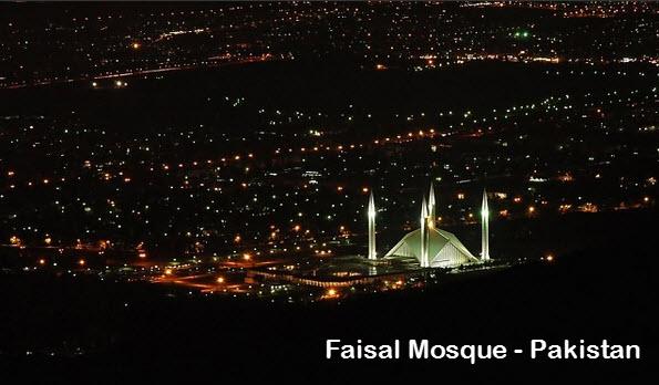 Faisal Mosque - Pakistan - 6.jpg