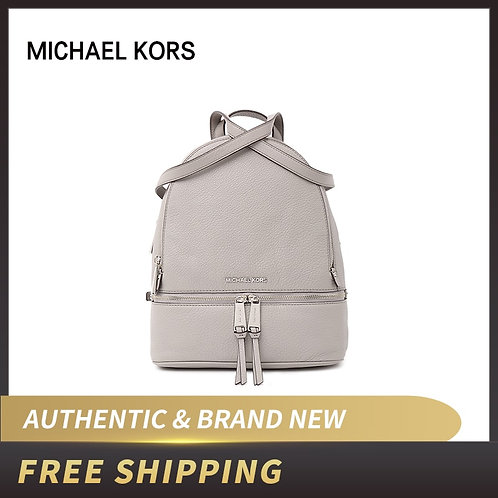 Authentic Original & Brand New Michael Kors Rhea Medium Leather Backpack