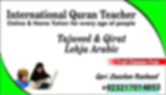 International Quran Teacher.jpg